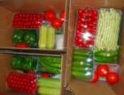 郑州无公害年货礼品蔬菜箱