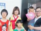 山木零基础学习日语口语培训日语考试小班授课 学历