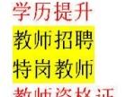 2016年普通话培训,华中师范大学校内普通话培训班
