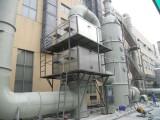 淄博等离子异味处理设备丨有机废气处理设备厂家直销