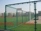 抚州吉安学校球蓝场围网 网球场围网 运动场地围网羽毛球场围网