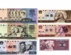 哈尔滨钱币市场在哪里?哈尔滨哪里收购老版纸币,邮票