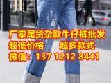 薄款春夏季牛仔长裤宽松尾货牛仔裤服装地摊赶集服装批发