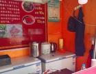 天津街繁华商圈火爆一条街小吃店转让