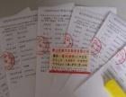 唐山上车牌、年检、过户外迁、异地年检委托书、罚款