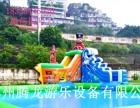 投资经营移动水上乐园动漫水世界充气水滑梯怎么做才能盈利