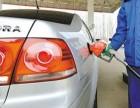尾气清洁剂对汽车有影响吗