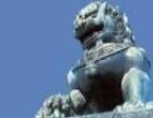 上海房产婚姻法律师 免费咨询热线 嘉定安亭律师团队