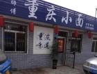 淄博重庆小面一重庆酸辣粉一淮南牛肉汤