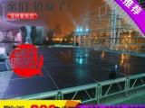 铝合金舞台活动拼装舞台架子折叠移动舞台T台演出桁架厂家直销