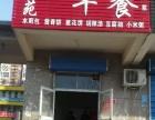 清风街商业街卖场
