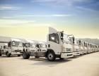 嘉兴物流公司 专业承接货物运输 行李托运 空车配货