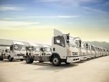 包头物流搬家公司榆林分布 到全国整车零担 货运