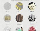 南京高端名片设计印刷