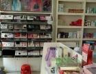 化妆品店私下整体转让,也可空店转让