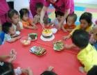 深蓝宝贝全托幼儿园招收1-6岁日托、周托、月托