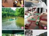 广州哪个农庄可以做饭