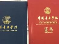中国音乐学院考级培训学院古筝专业培训班开始报名了