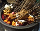 观窑砂锅串串香加盟费用是多少