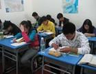 太原日语班明博太原日语班根据个人需求制定课程