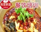 去哪里可以学习正宗石锅鱼的做法