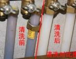 北七家清洗地暖 维修地暖不热 地暖排水24小时服务