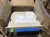 我公司长期回收废旧电缆,二手馈线,闲置电力物资