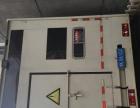 8D电影车厢式货车(送无限电影源)