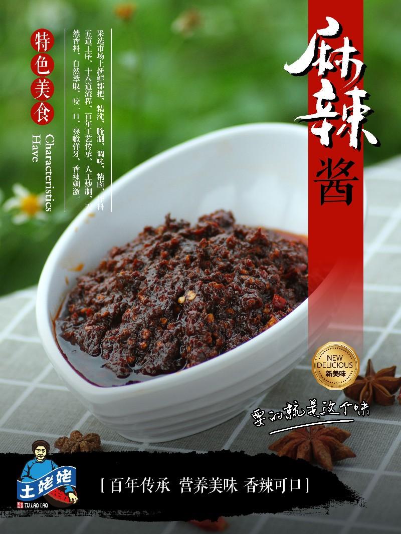 深圳市平面设计 餐饮公司标志设计,餐饮公司菜谱设计