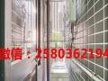 南丹吉朗花园 2室2厅 98平米 精装修 押一付一