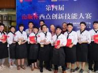 2018上海西点烘培培训/蛋糕面包教学/上海飞航学校