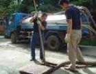郑州专业 冲洗污水管道 清理化粪池