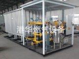 专业的LNG气化撬供应商_港华燃气设备 山东LNG气化撬