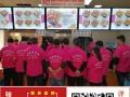 张秀梅烤肉饭/脆皮鸡米饭加盟费多少?加盟详细流程