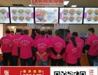 张秀梅脆皮鸡饭 烤肉拌饭-全国万店免费学技术店火爆
