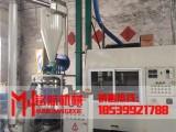 药板铝塑分离机 PVC高速塑料磨粉机 铝塑复合材料分离设备