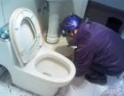 上海静安区疏通马桶 拆装马桶 维修马桶漏水