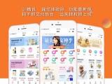 武汉微信小程序商城开发