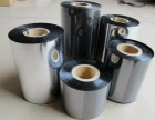 厂家批发 碳带 色调 蜡基碳带 混合碳带 树脂色带