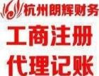 江干九堡专业会计实操培训,专业会计教学