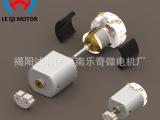 【高品质】F130微型马达  带偏心轮 按摩器用震动电机