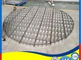 碱洗塔分布器支承填料 塔内件格栅支承 不锈钢格栅填料