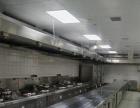 专业商用抽油烟机,新风系统,厨房改造