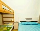 山海广场精装三室一二三室空调电麻日租房