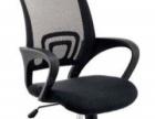 张家口办公家具厂办公桌椅一对一培训桌老板桌五年质保