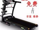 洛阳孟津亿健跑步机维修中心洛阳哪里有卖亿健跑步机