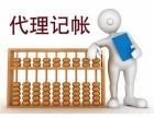 办理北京餐饮服务许可证对经营地址有哪些要求