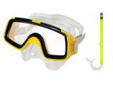 供应SM潜水镜+呼吸管儿童潜水套装 新款潜水装备用品