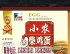项城鸡蛋草鸡蛋纸箱柴鸡蛋纸箱,淮阳鸭蛋纸箱生产厂