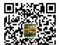 南湖国旅西部假期诚邀合作人 潮汕区域优惠多多